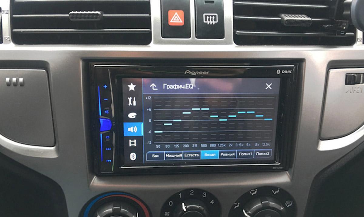 autoradio pioneer mvh a210bt